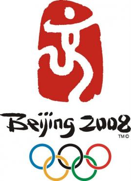 2008 Peking Mate Hunor 100 Brust 20., 200 Brust 19.